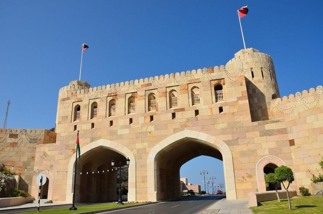 1200px-muscat_gate_museum